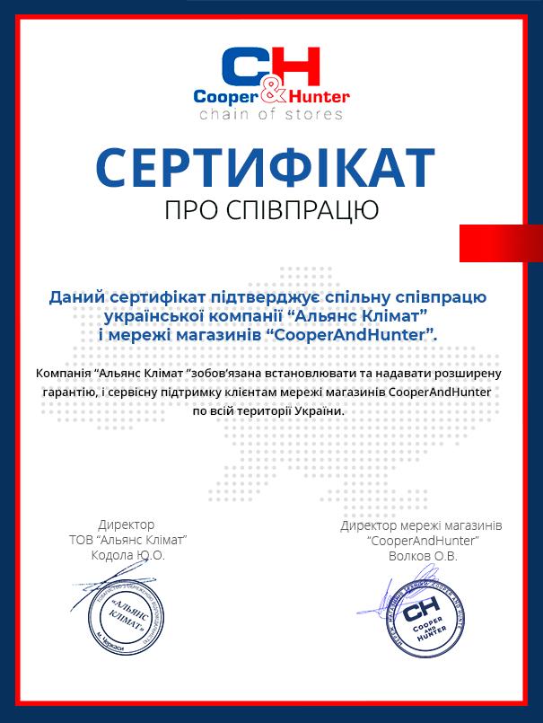 Все необхідне в одному місці! -  хмельницький спеціалізований інтернет-магазин cooperAndHunter.km.ua